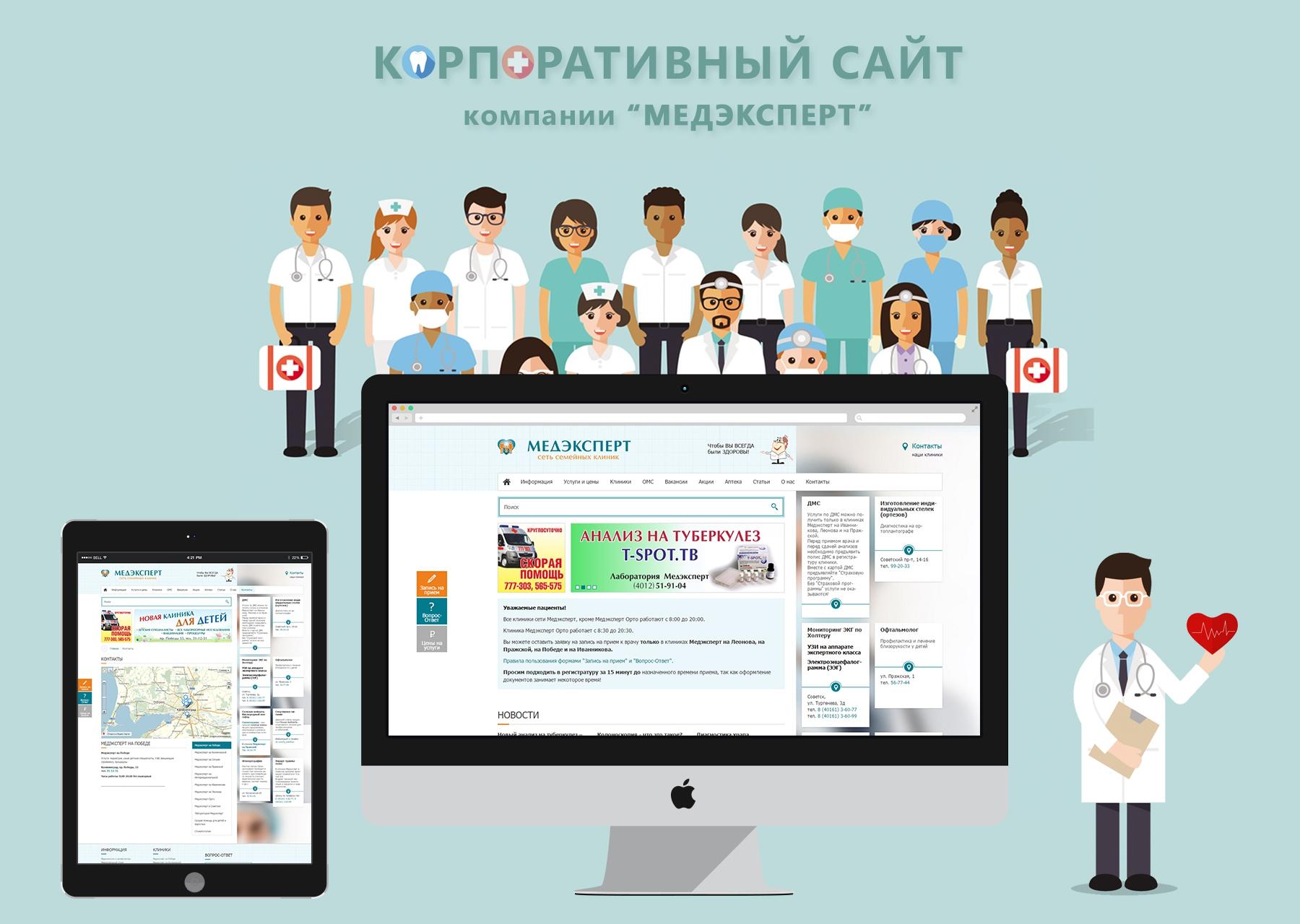 Г саянск детская поликлиника