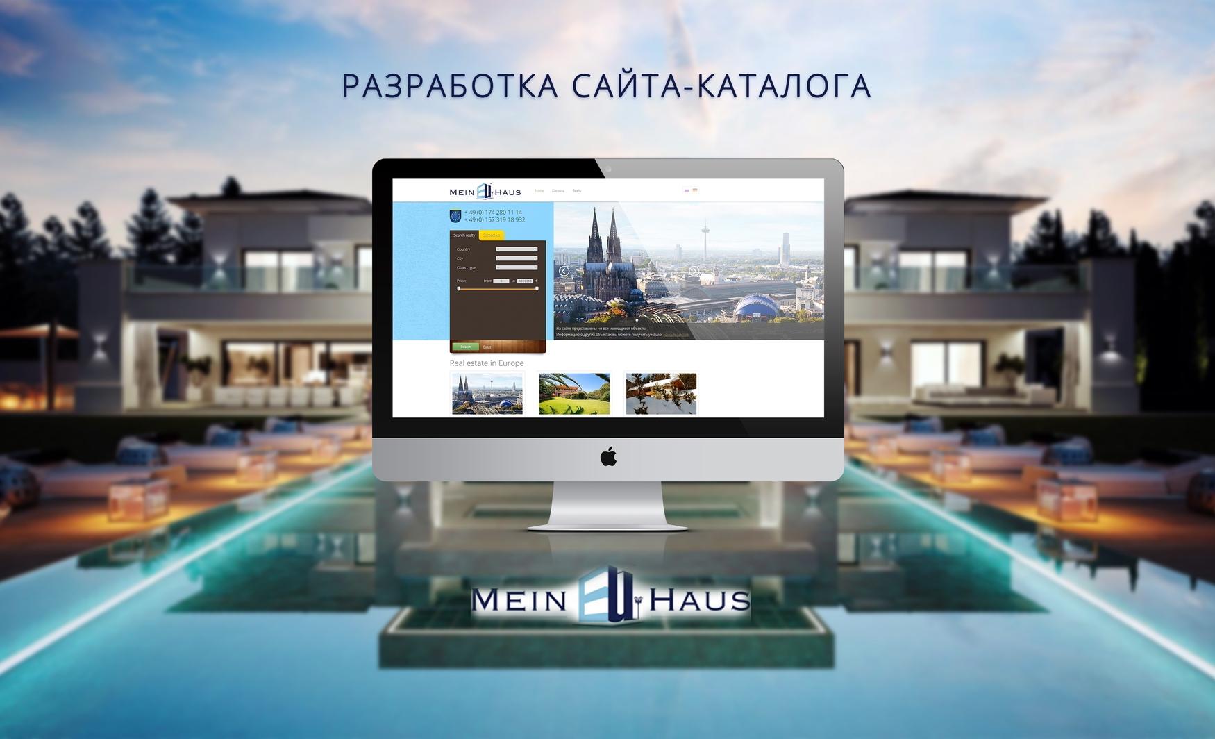17150576bca6e Разработка сайта-каталога недвижимости для Mein Haus - веб-студия COWORK